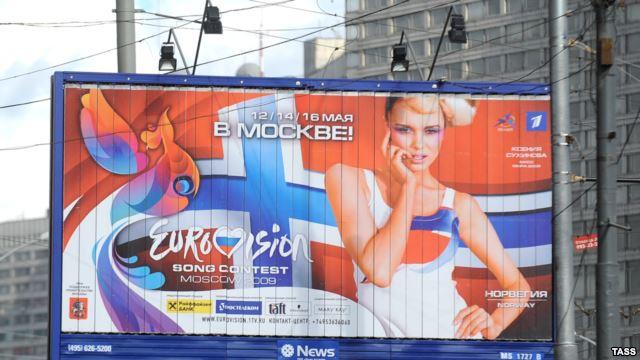 Eurovision billboard in 2009