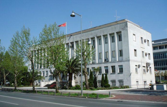 Montenegro parliament